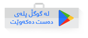 1440996749_play_store