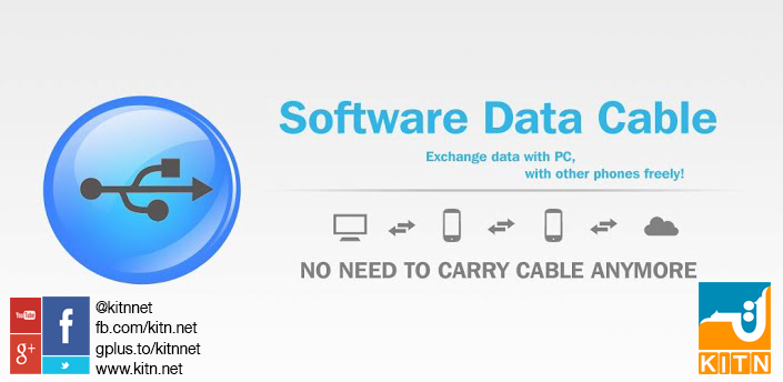Sdcable