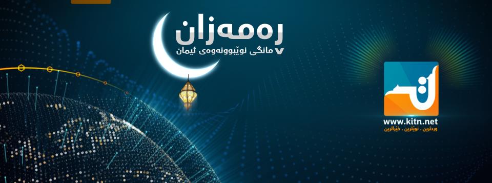 Ramadan2015_00168