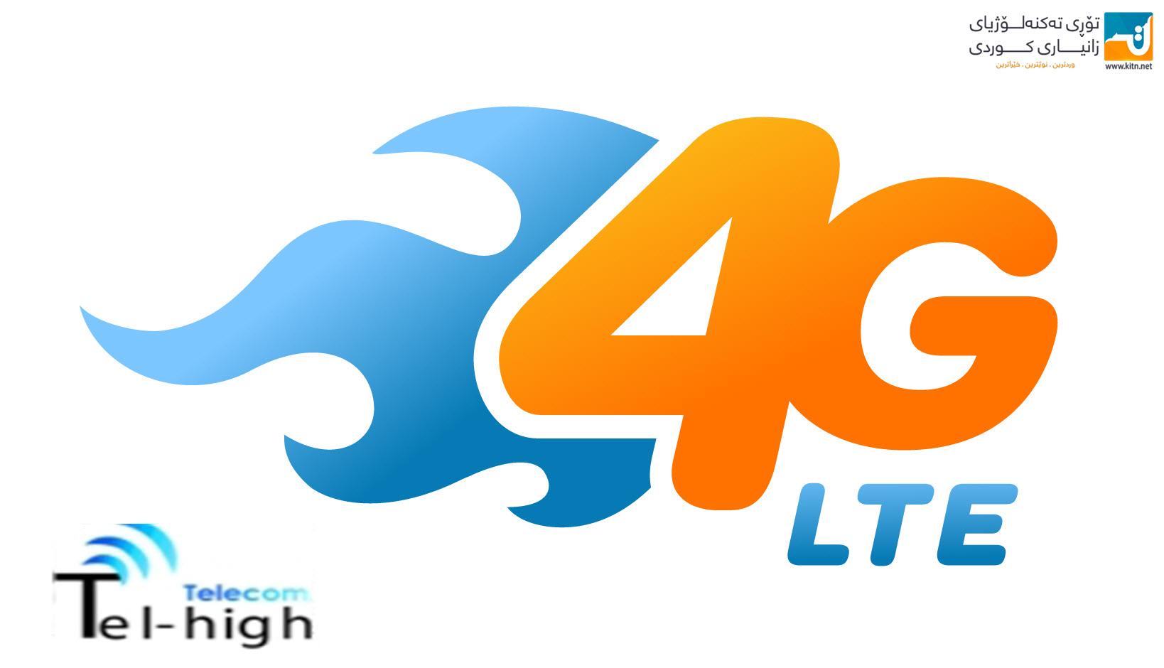 att_4g_LTE_logo