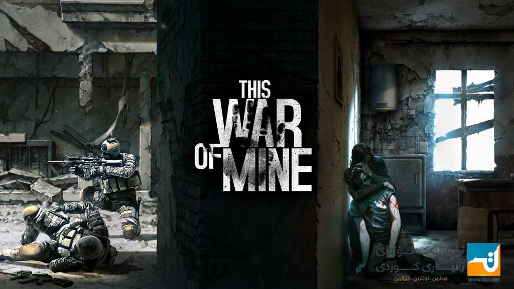 this-war-of-mine-header