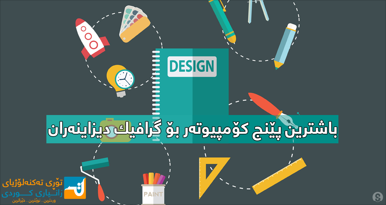 graphic-design-tools-Feature_1290x688_MS copy