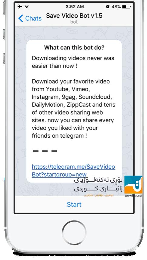 TelegramBot1