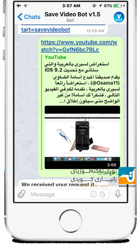 TelegramBot3