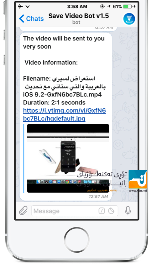 TelegramBot5