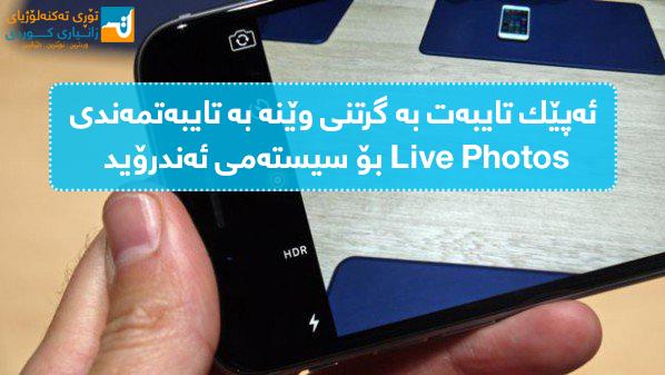 iPhone_6_camera_specs_AppleiPhone6Sreview16-650-80-598x337 copy