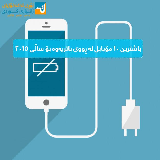 low-batter-smartphone-charging-vector_23-2147494673