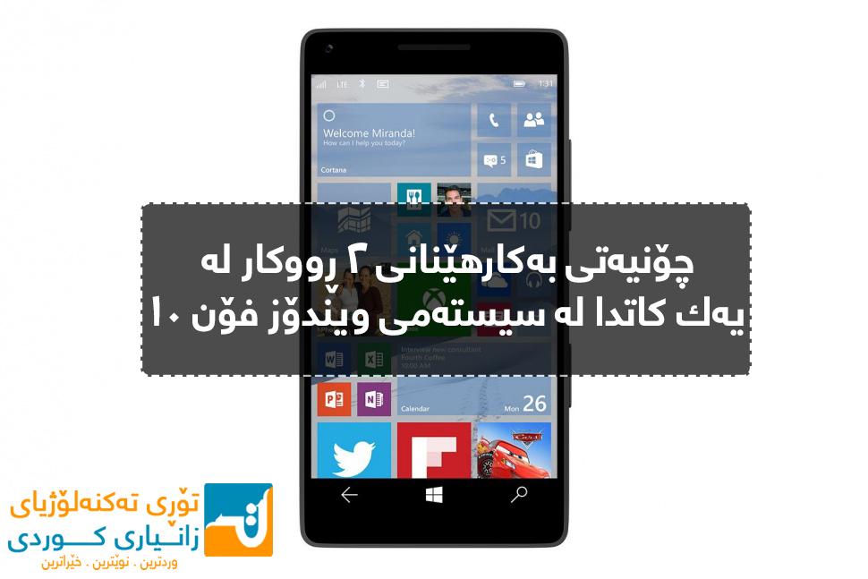 windows-phone-10-nimblechapps copy