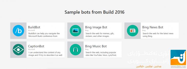 Microsoftbot