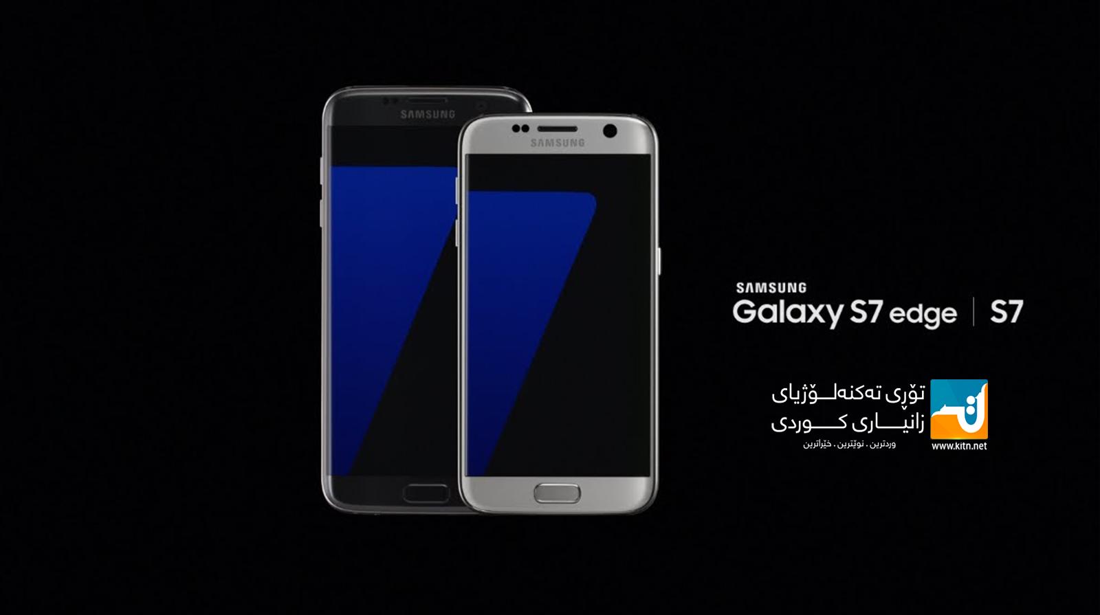 GalaxyS7-S7-Edge