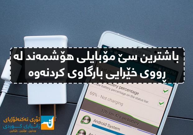 Samsung-Galaxy-Note-414