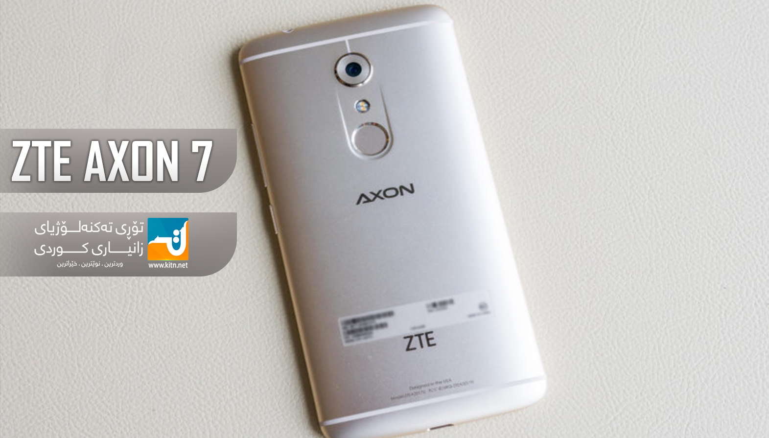 ZTE-Axon-7