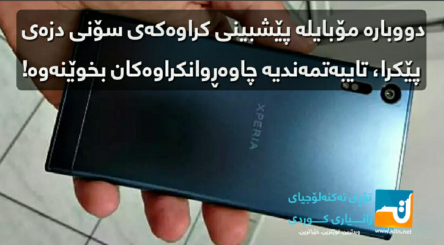 20160726_130549