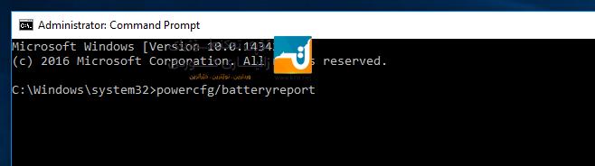 battery-report-win10