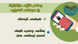 FB_IMG_1470076728786