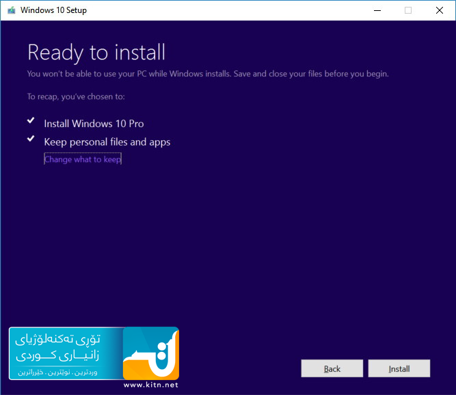 keep-apps-files-windows-10-upgrade