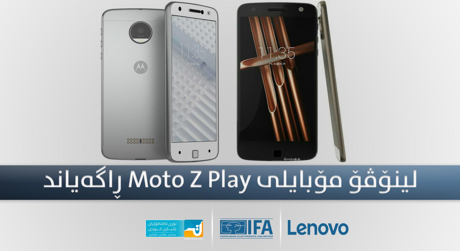 MotoZPlay