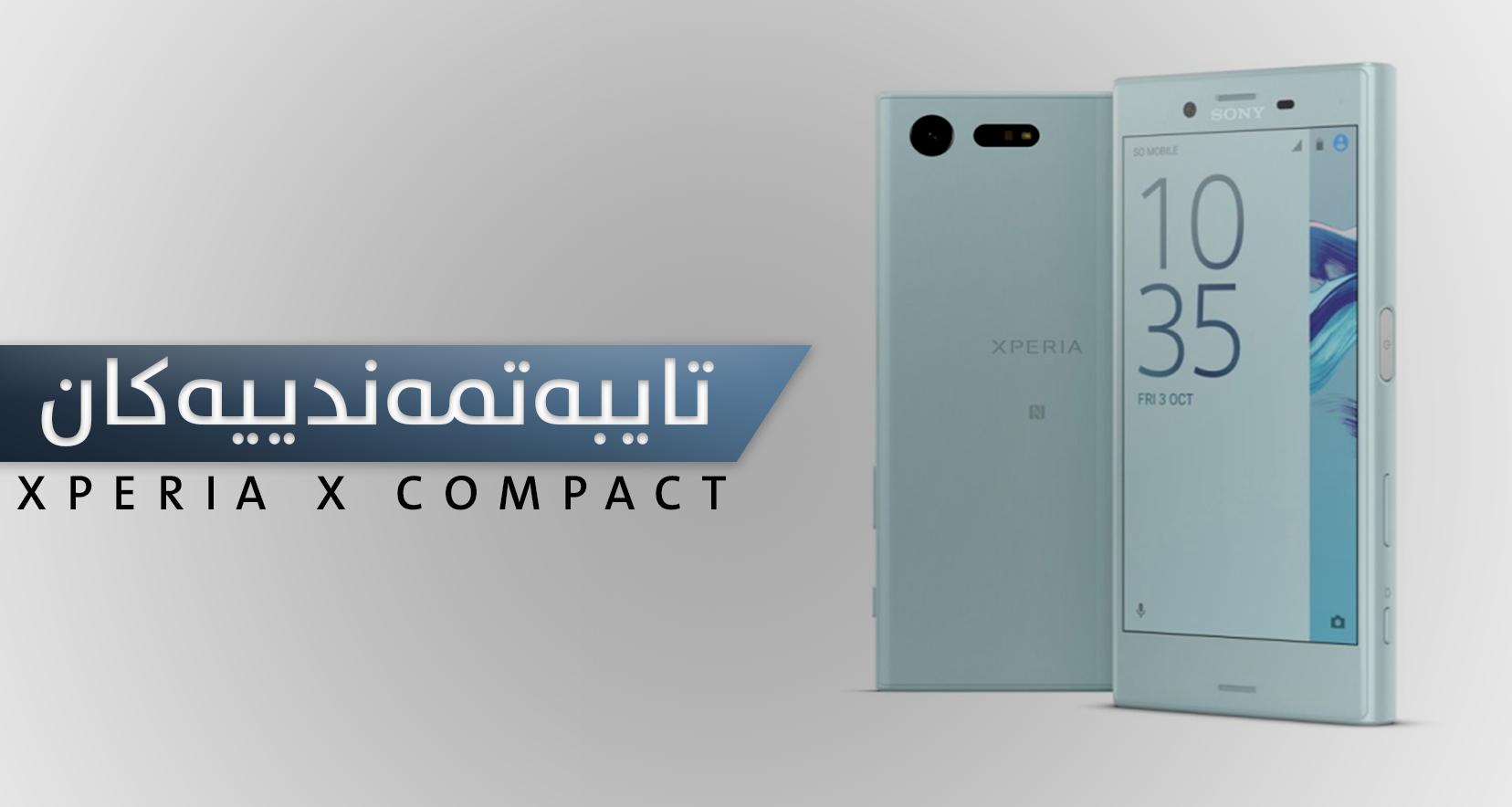 Xperia-X-Compact