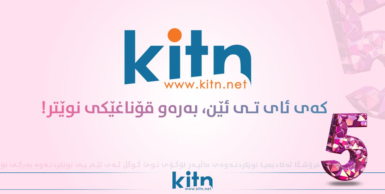 kitn-5