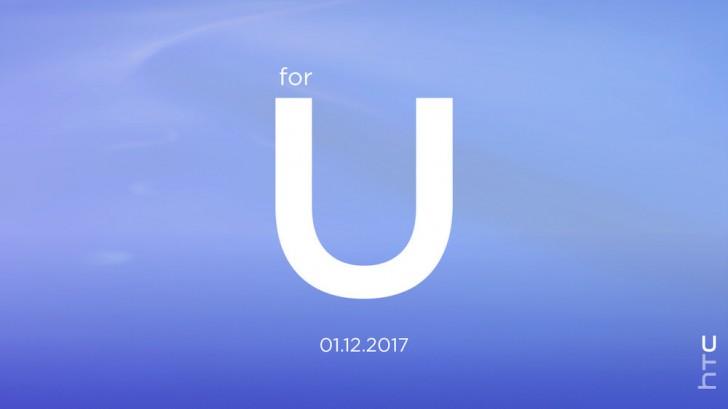 پۆستەرى بانگەشەى HTC بۆ ڕاگەیاندنەکەى ١٢ى مانگ