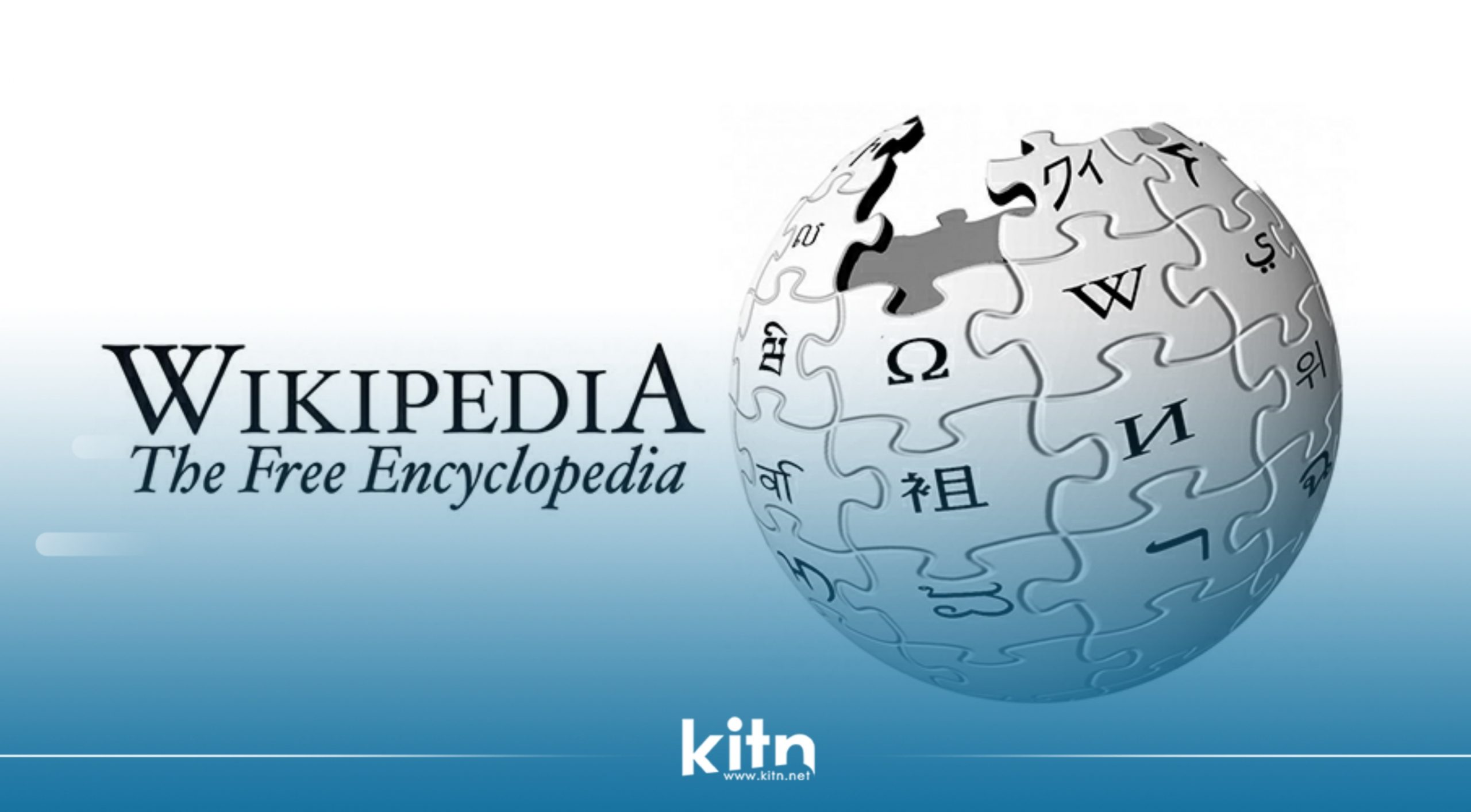 ماڵپەڕی Wikipedia دوای دە ساڵ بۆ Desktop دیزاین دەکرێتەوە