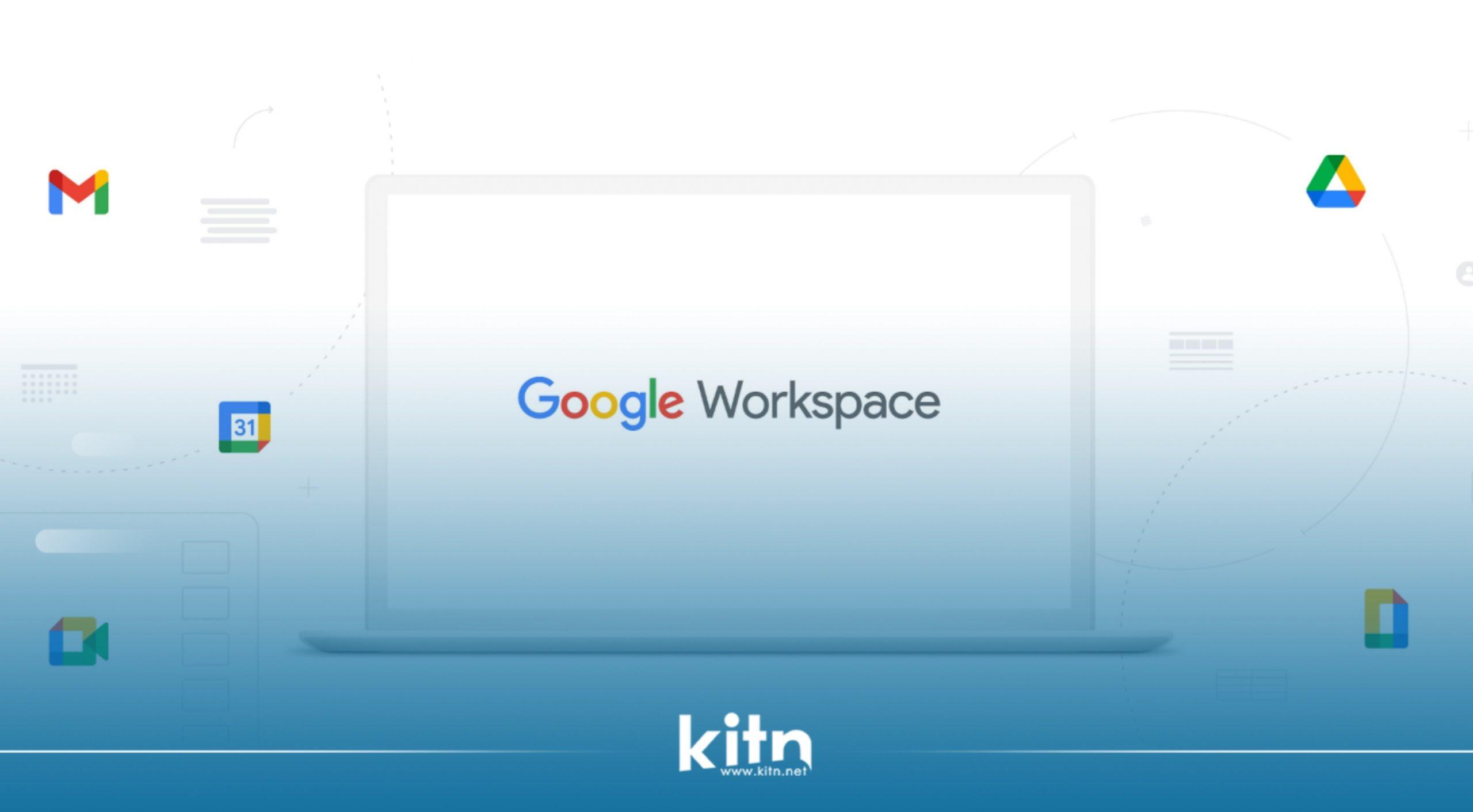 بە فەرمی گووگڵ ناوی کۆمەڵەی G Suite گۆڕی بە Google Workspace و هەندێک تایبەتمەندی نوێی بۆ کۆمەڵەکە ڕاگەیاند