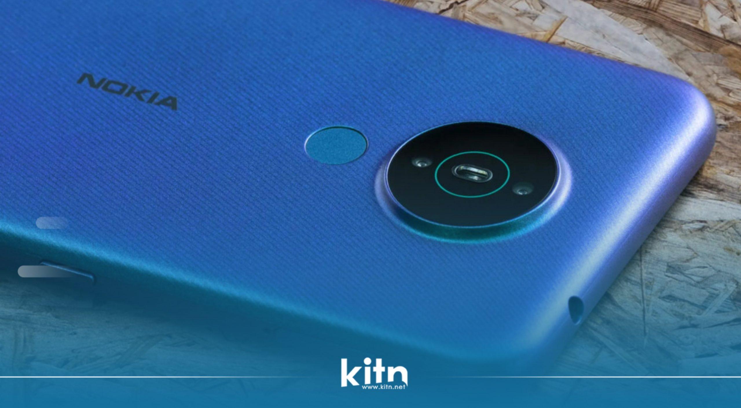 بە فەرمی مۆبایلی Nokia 1.4 بە ڕوونمایەکی قەبارە 6.51 ئینجی و نرخی 99 یۆرۆ نمایش کرا