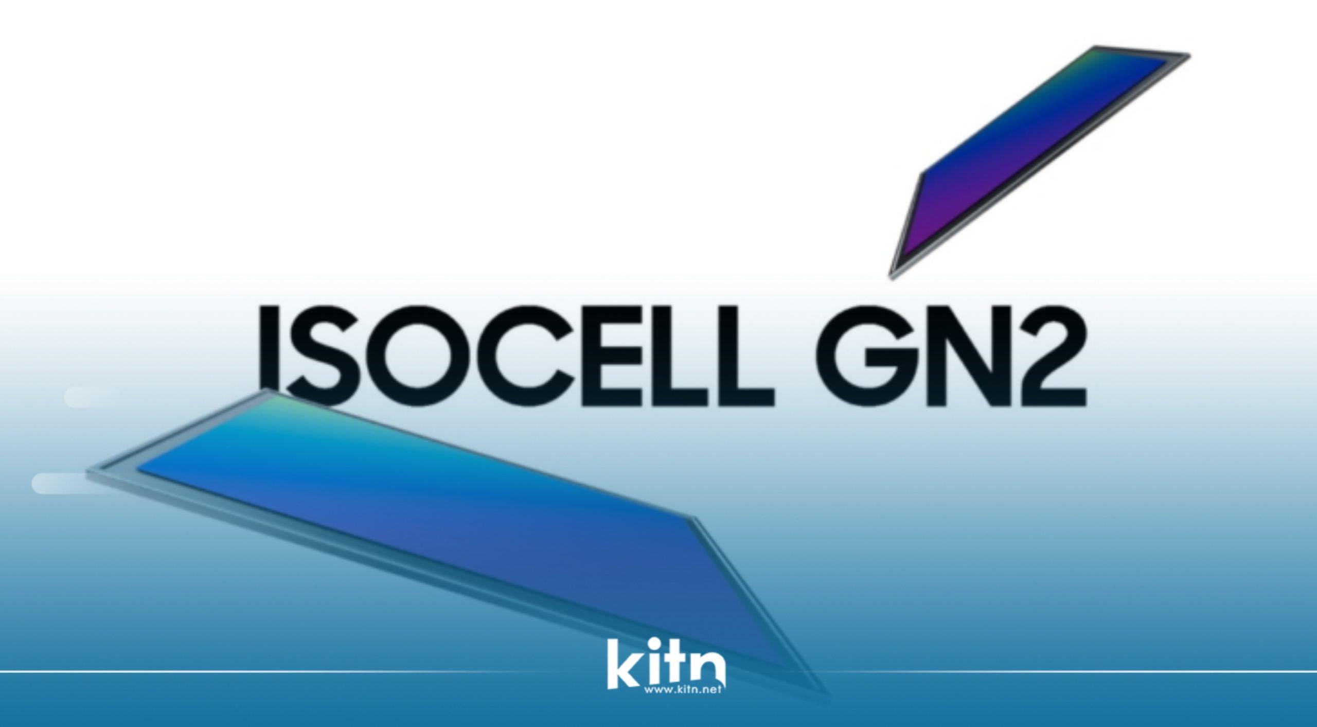 بە فەرمی نەوەی دووەمی هەستەوەری Samsung ISOCELL ڕاگەیاندرا