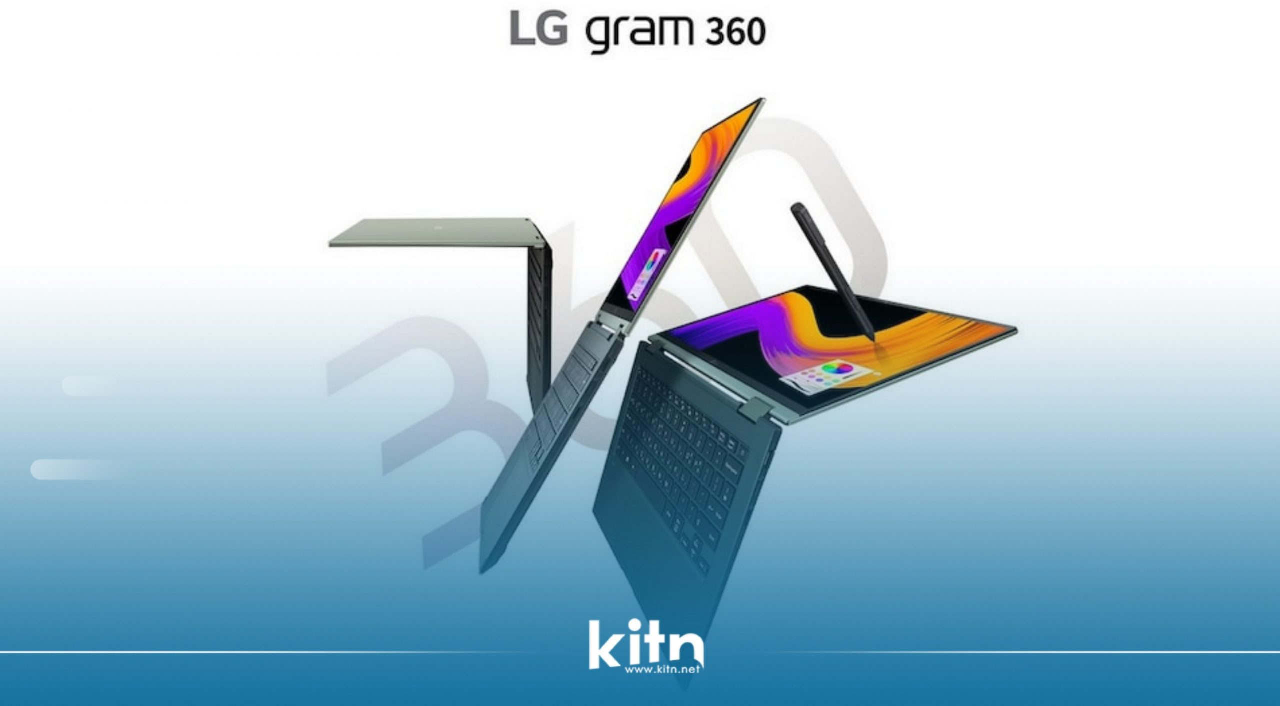 لاپتۆپی 2in1ـی LG Gram 360 بە لە خۆ گرتنی نەوەی یازدەهەمی پرۆسێسەرەکانی ئێنتێڵەوە نمایش کرا