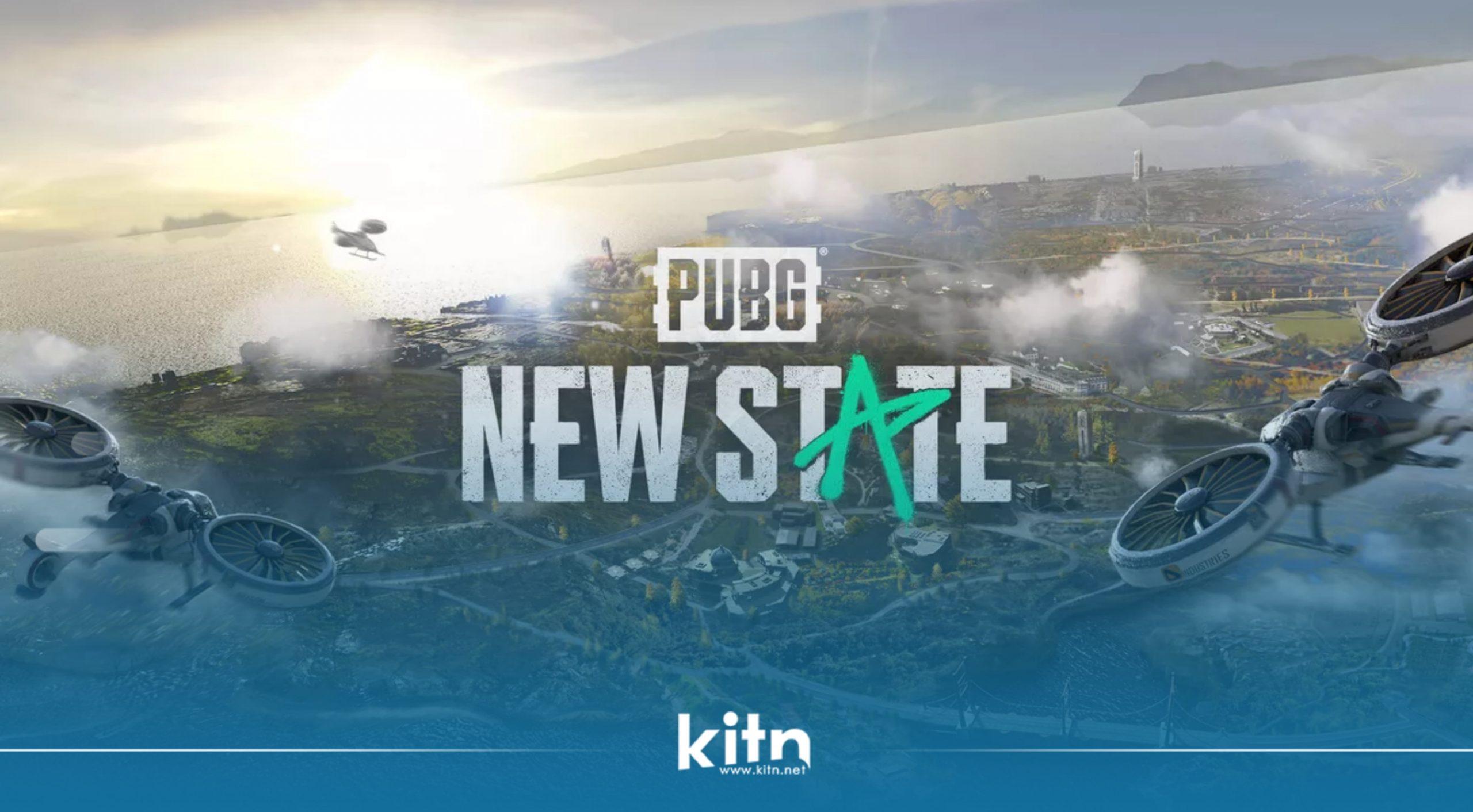 پەبجی: New State لە داهاتوودا Battle Royale نوێ دەبێت بۆ سیستەمی ئەندرۆید و iOS