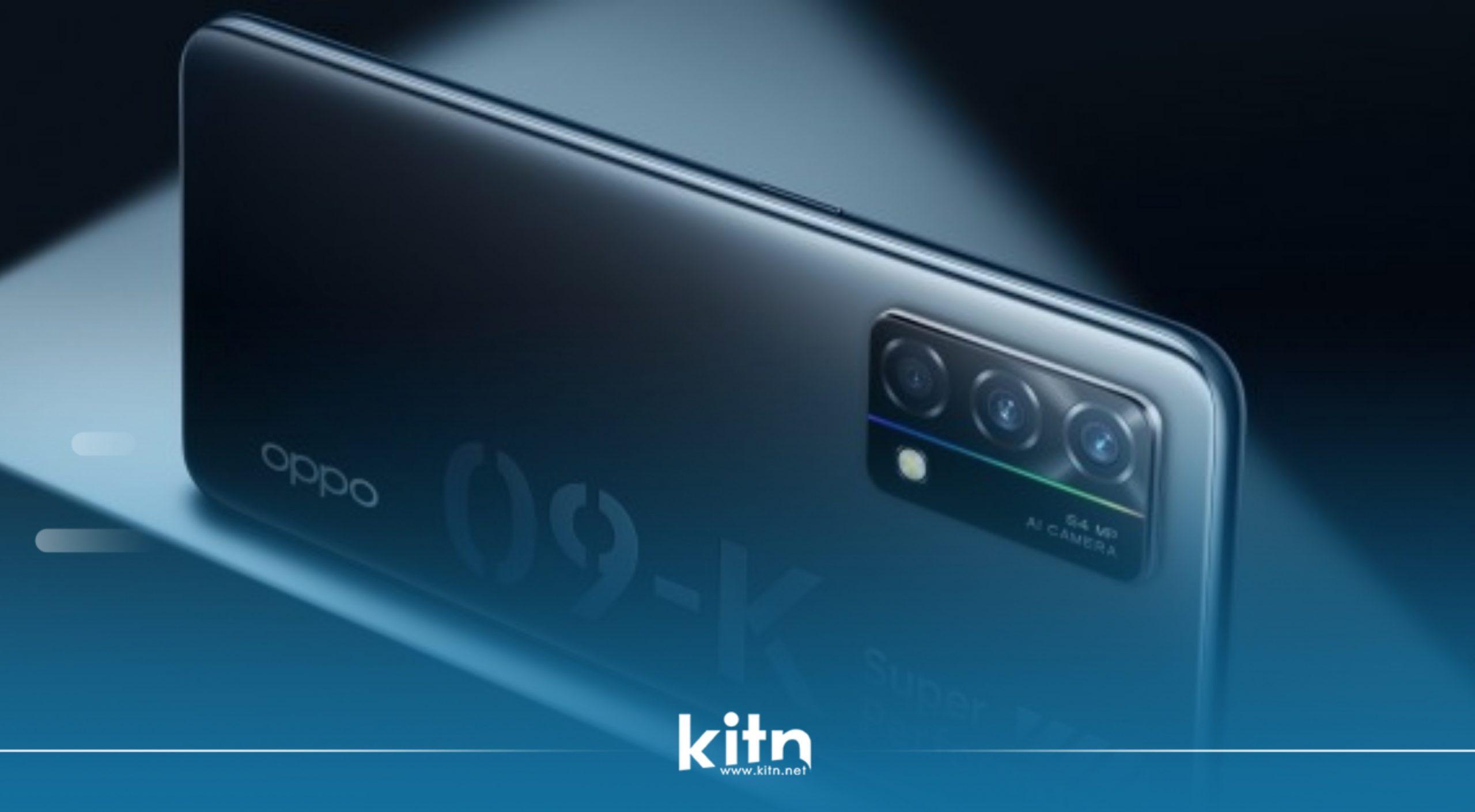 بە فەرمی مۆبایلی Oppo K9 5G بە چیپسێتی Snapdragon 768G و ڕوونمای 90 هێرتز و زیاترەوە نمایش کرا