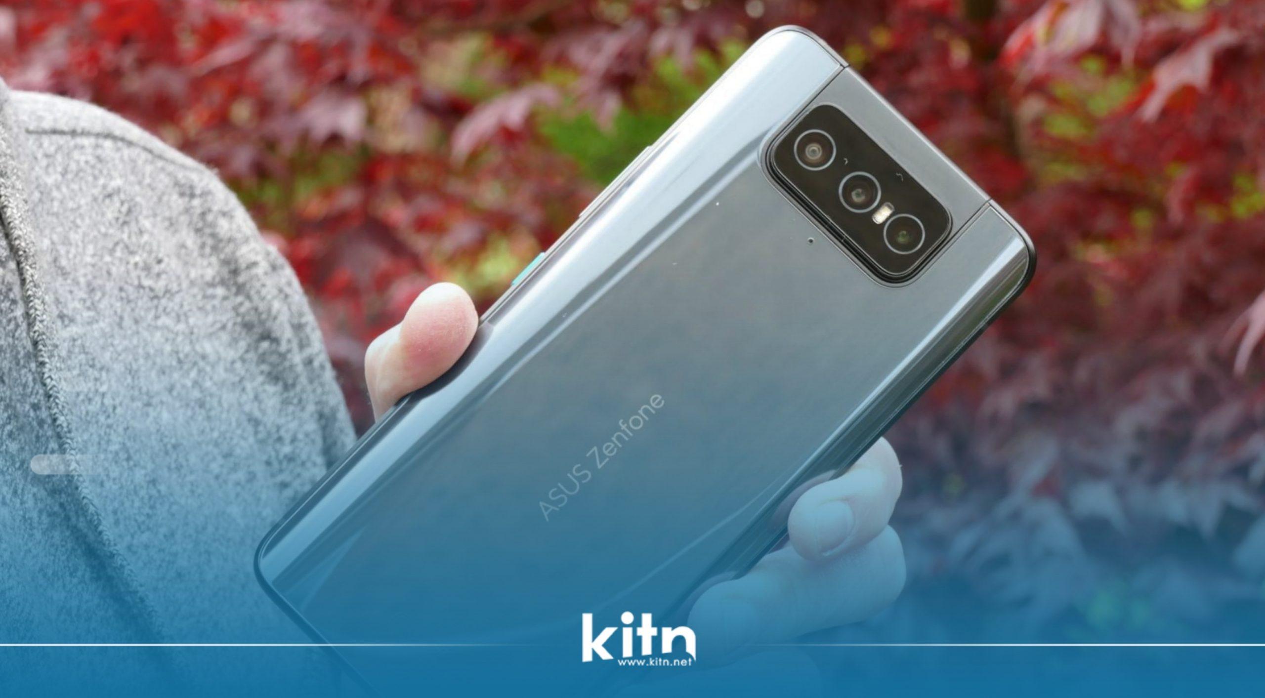 بە فەرمی هەردوو مۆبایلی Asus Zenfone 8 و Asus Zenfone 8 Flip بە چیپسێتی سناپدراگۆن 888 نمایش کران
