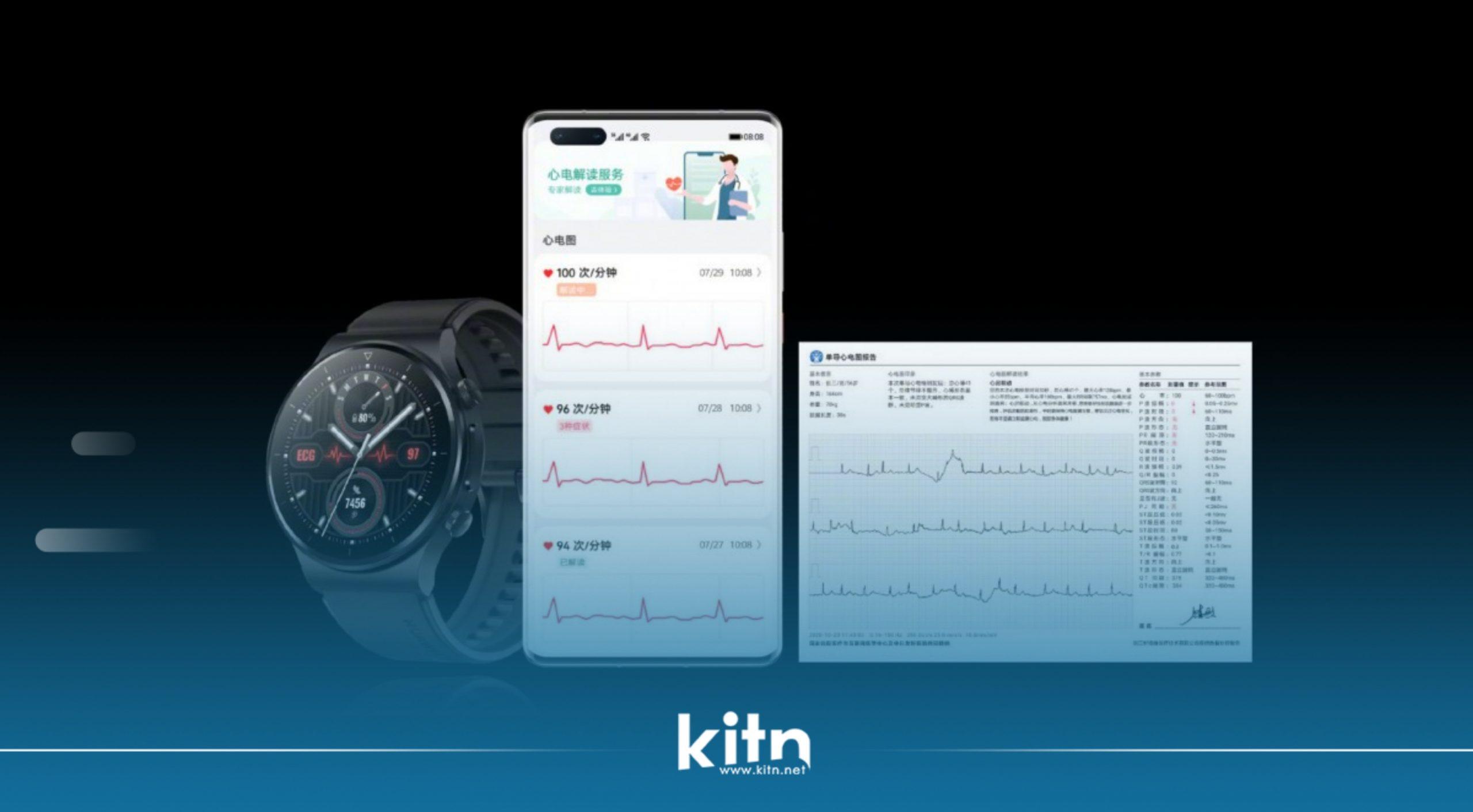 بە فەرمی کاتژمێری Huawei Watch GT 2 Pro ECG و دەستبەندی Band 6 Pro نمایش کران